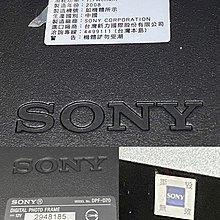 SONY S-Frame 7吋 數位相框 DPF-D70 電子相簿