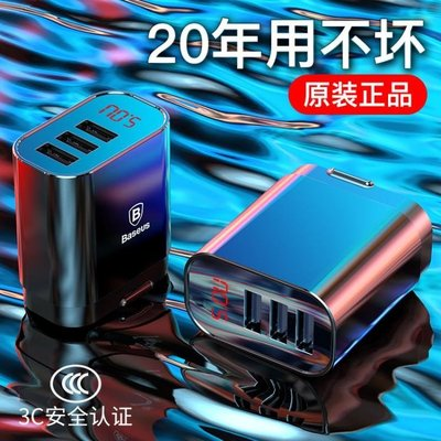 充電器蘋果充電器iphone充電頭ipad快充6s雙usb小米8手機5華為oppo DF  二度
