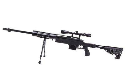 台南 武星級 WELL 4412 狙擊槍 手拉 空氣槍 (BB槍BB彈長槍步槍卡賓槍馬槍瞄準鏡狙擊鏡腳架