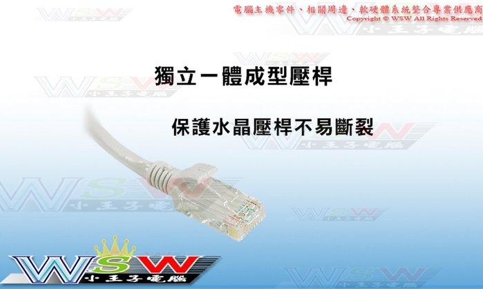 【WSW 網路線】KTNET Cat.6 3M/3米/3公尺 自取55元 銅芯 26AWG RJ45 8P8C 台中市