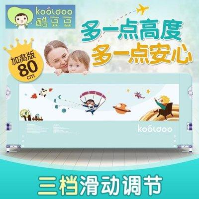 床護欄 嬰兒童床圍欄大床2米防摔床邊擋板加高床圍 EY3626