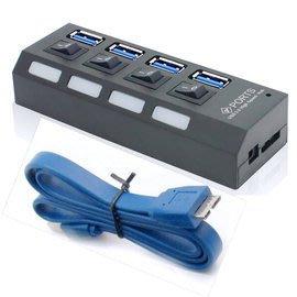 超高速USB 3.0 HUB 集線器x4埠 最大5G傳輸 可外接電源供應器 有開關