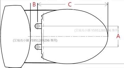 [免治馬桶 轉接套件] TCF8GM23 TCF8GM33 TCF8GM43 TCF8GM53 TCF8GF33