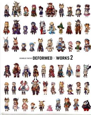 碧藍幻想 GRANBLUE FANTASY DEFORMED×WORKS 2 附:下載碼