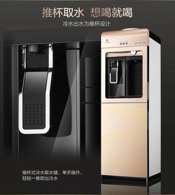 飲水機新款飲水機立式冷熱家用冰溫熱全自動節能應水機放桶裝水  220v NMS