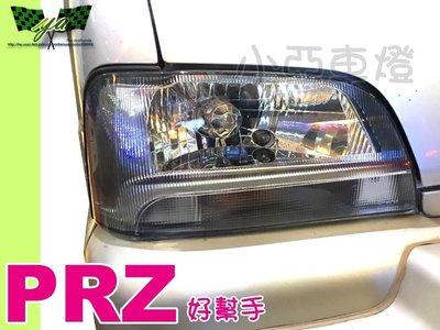 小亞車燈改裝*全新 福特 FORD PRZ 好幫手 PRONTO 原廠型 晶鑽 頭燈 大燈 一顆900