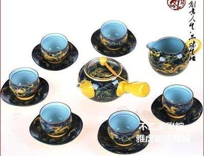 【格倫雅】茶友居 茶具金龍陶瓷茶具套裝骨瓷玉瓷功夫茶具整 套 迎新茶11818[g-l-y8
