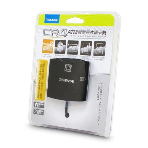 傑仲 (有發票) 逸盛科技 公司貨 ESENSE CR4 ATM智慧晶片讀卡機 黑 (A120) 17-SCR400