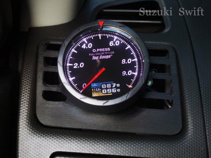 【精宇科技】SUZUKI SWIFT 冷氣出風口 多合一儀錶 賽車錶 油壓錶 油溫錶 水溫錶 電壓錶 三環錶