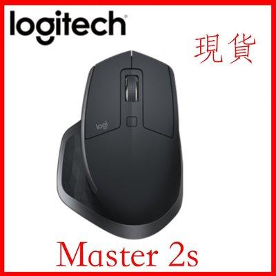 (送滑鼠墊 全新未拆 現貨 原廠一年保)現貨  Logitech 羅技 MX Master 2S 無線滑鼠