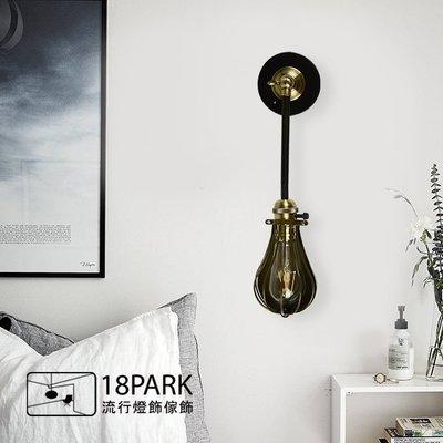 【18Park 】經典工業 Prototype [ 原型吸壁燈-單節 ]