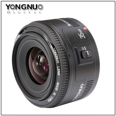 [開欣買]現貨 永諾 定焦鏡 35 f2 送uv保護鏡 35mm F2.0 人像鏡 大光圈 自動對焦