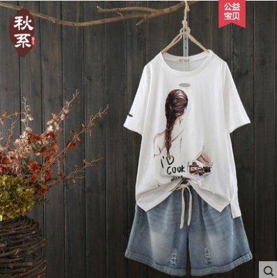 夏裝2018新款短袖T恤女圓領寬鬆美女印花破洞體恤衫休閒女裝上衣
