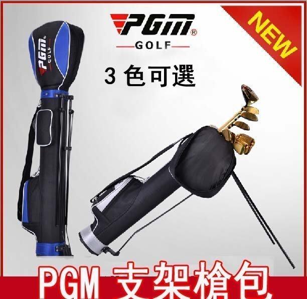 【易發生活館】PGM 高爾夫球包 高爾夫支架包 高爾夫槍包 高爾夫支架槍包 桿袋 打球必備,便捷實用 高性價比