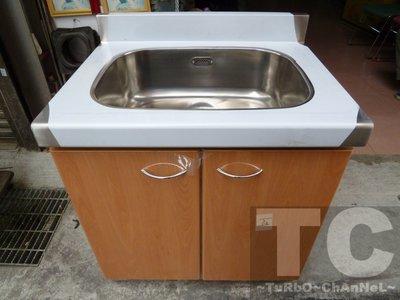 流理台【72公分水槽】台面&櫃體不鏽鋼 淺木紋色門板 最新款流理臺 台北市