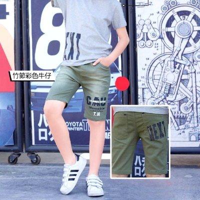 《蕃茄丁》125~165CM//褲管下擺印字‧竹節棉牛仔短褲(軍綠)【EH212049_1】//中大童