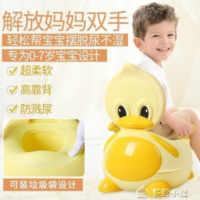 ZIHOPE 加大號兒童坐便器女寶寶馬桶嬰幼兒小孩座嬰兒1-3-6歲男便盆尿盆ZI812