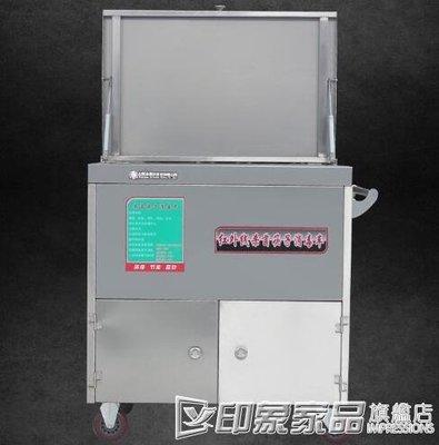 220V 光合筷子消毒機食堂餐廳飯店全自動帶烘乾機商用不銹鋼勺子消毒櫃
