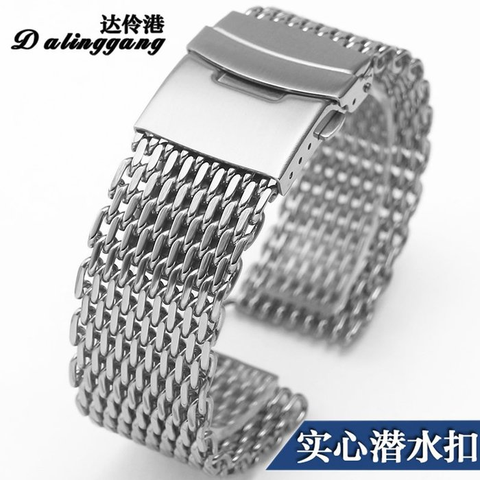 酷鯊網鋼帶米蘭表帶鋼表帶不銹鋼表鏈手表鏈男適用沛納海精工天梭手錶配件 錶帶 鋼帶 帆布 皮質