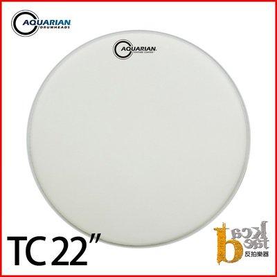 [反拍樂器] AQUARIAN Drumheads TC 22 22吋 鼓皮 爵士鼓 單片 免運費