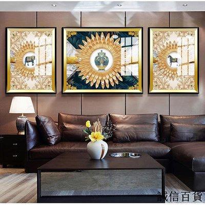 現代輕奢裝飾畫大象美式客廳掛畫歐式沙發背景墻大氣壁畫三聯畫
