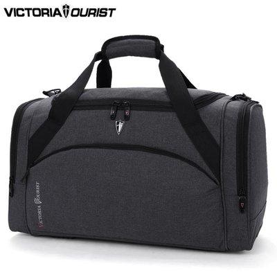 男士手提旅行包大容量商務短途出差行李袋