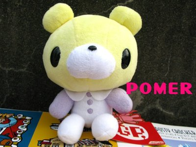 ☆POMER☆日本專用景品 TAITO絕版正品 暴力熊 GLOOMY 稀少Q版兒童造型 紫X白嬰兒衣 粉嫩黃娃娃玩偶