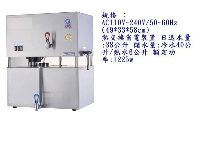百分百台灣製造蒸餾水機尺寸49*33*58cm