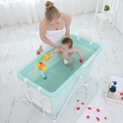沐浴桶泡澡桶嬰兒家用塑料游泳桶 寶寶泡澡桶大號 兒童折疊浴桶成人洗澡桶xw  快速出貨