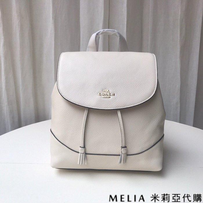 Melia 米莉亞代購 COACH 2019ss F72645 女士款 雙肩包 後背包 抽繩款 休閒旅行包 白色