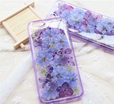 ix手機殼紫色真花iphone8/8plus手機殼iphone7/7plus創意全包軟殼iphone6/6s/6plus