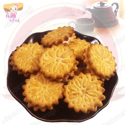 ☆小麻吉家家愛☆草莓派(蛋奶素)一包特價45元  B001073 奶油夾心餅乾 傳統散裝美食