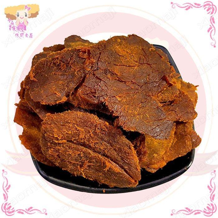 ☆小麻吉家家愛☆現烤微辣豬肉乾家庭號經濟包特價270元  台灣美食特產豬肉片