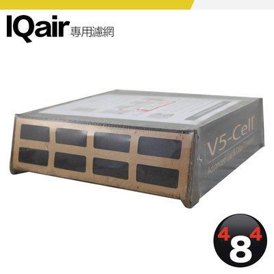 全新原廠盒裝貨 Iqair healthpro 250(plus) 濾網 V5 cell 活性碳 濾芯