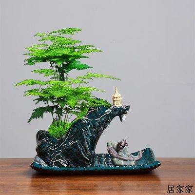 花盆 花器 陶瓷擺飾 文竹紅楓樹專用創意新品花盆帶底座景觀組合特惠哥窯蓬萊松鵝掌財