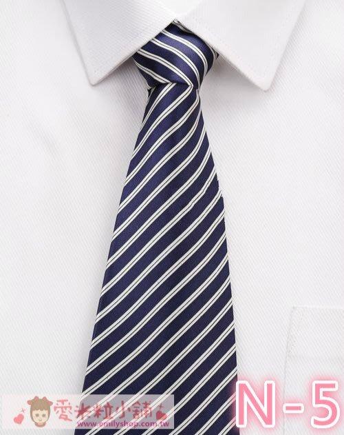 兒童領帶 拉鍊領帶 花童領結 自動領帶 ☆愛米粒☆ N-5