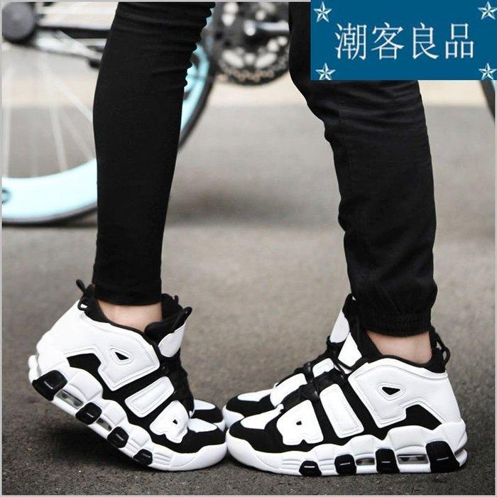 [潮客良品]~~~明星同款情侶高幫 籃球鞋 厚底 增高鞋 潮流防滑戰靴 運動鞋 cklp5899