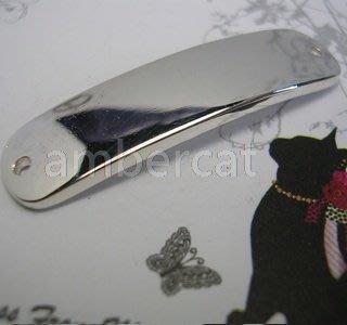 琥珀貓~【925純銀材料配件】連結配件~A0373~彎弧銀牌~一個