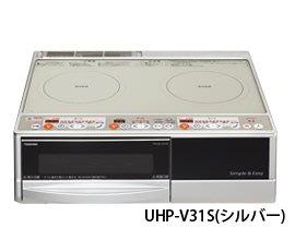 【高雄日電行】日本原裝 TOSHIBA東芝 IH電磁調理器 檯面爐 UHP-V31S 高雄歡迎自取