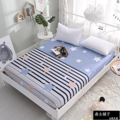 新品 保潔墊 時妃床笠單件全棉純棉床單床套1.2M1.5米1.8床墊席夢思保護套床罩【森女鋪子】
