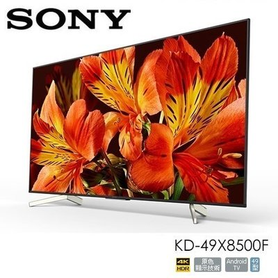 KD-49X8500F sony 49''4k android tv 行貨3年保用