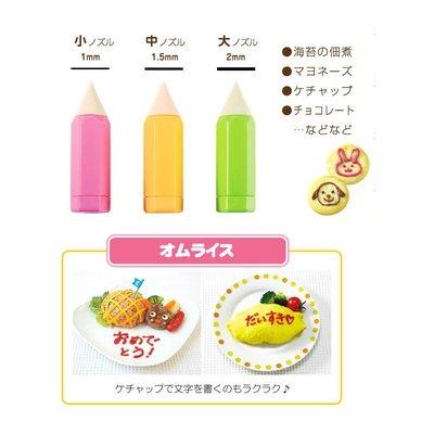 聚吉小屋 #食品寫字筆 蛋糕裝飾筆 裱花筆 果醬筆巧克力寫字筆 奶油筆擠花器