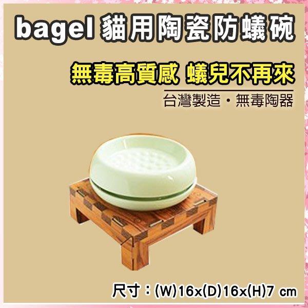 SNOW的家【訂購】Bagel 貓用防蟻碗 淺綠(83750006