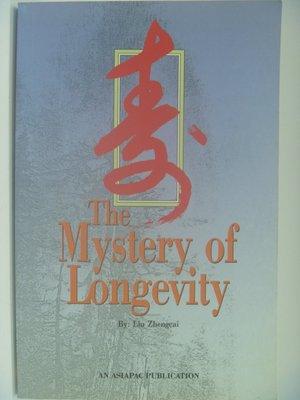 【月界】The Mystery of Longevity_Liu Zhengcai_長壽之謎_劉正才 〖保健養生〗CGP