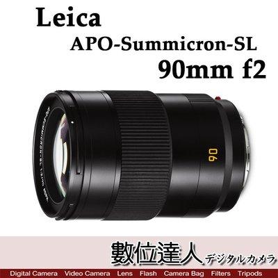 【數位達人】平輸 LEICA 徠卡 萊卡 APO-Summicron-SL 90mm f2 ASPH / 防塵防潮設計