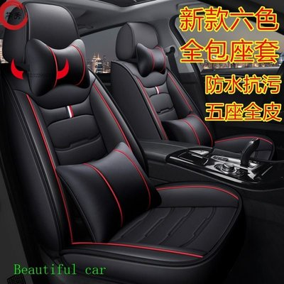 全皮新款全包坐墊座椅套現代座套Santa新Fe Elantra TUcson ix35 ix45 i30 SOnataFGFJK