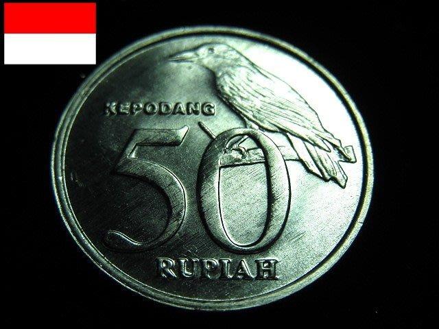 【 金王記拍寶網 】T1823  印度尼西亞  錢幣一枚 (((保證真品)))