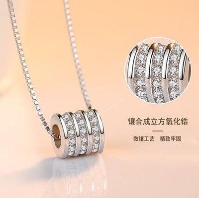 純銀轉運珠項鍊女999純銀吊墜日韓版鎖骨簡約銀飾品生日禮物 DN5154
