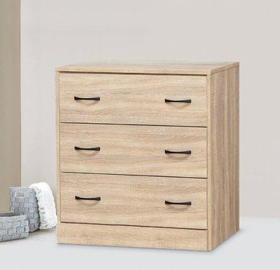 【南洋休閒傢俱】精選時尚斗櫃  置物櫃 收納櫃 設計櫃 造形櫃- 橡木三斗櫃 CY10-05