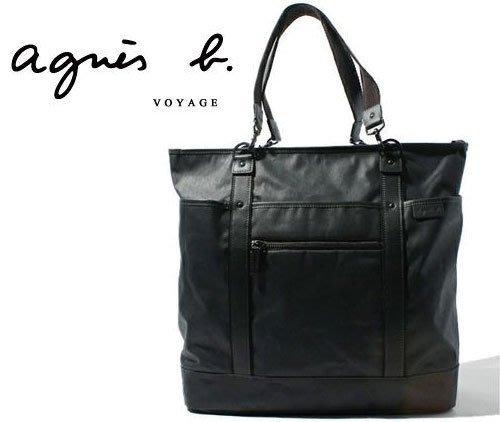 真品/正品 agnes b. VOYAGE 超強多功能大口袋 防水牛皮 媽媽包 大拖特包/側背包/肩背包/斜背包/手提包